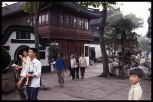 Primary view of object titled '[Yu Garden Visitors]'.