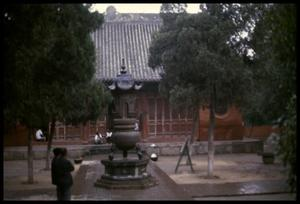 Primary view of object titled '[White Horse Temple]'.