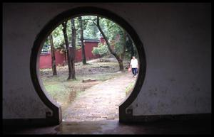 Primary view of object titled '[Circular Doorway]'.