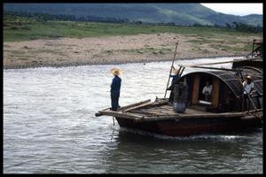 Primary view of object titled '[River Boat]'.