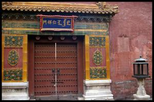 [Forbidden City Gate]