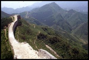 Primary view of object titled '[Great Wall of China]'.