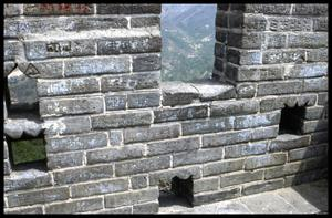 Primary view of object titled '[Great Wall Detail]'.