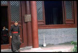 Primary view of object titled '[Lama Temple]'.