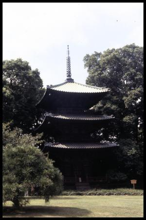 Primary view of object titled '[Pagoda]'.