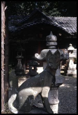 Primary view of object titled '[Stone Cat]'.