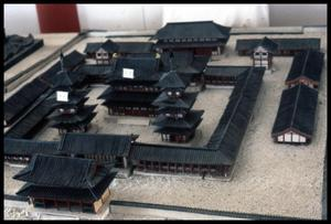Primary view of object titled '[Yakushiji Temple Model]'.