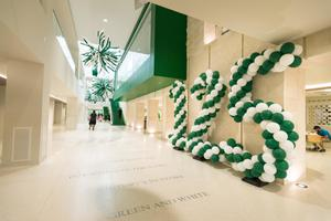 Primary view of object titled '[University Union decorated hallway]'.
