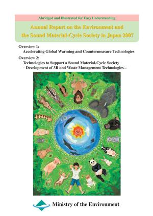 Annual Report on the Environment and the Sound Material-Cycle Society in Japan 2007