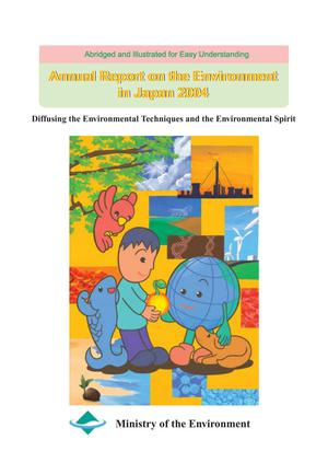 Primary view of object titled 'Annual Report on the Environment in Japan 2004'.