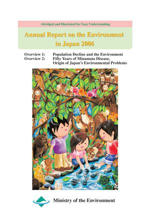 Primary view of object titled 'Annual Report on the Environment in Japan 2006'.