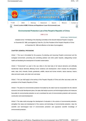 Environmental Protection Law of the People's Republic of China
