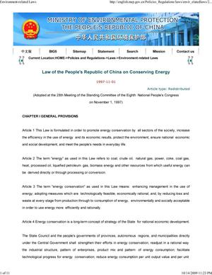 Law of the People's Republic of China on Conserving Energy