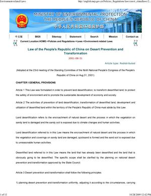 Primary view of object titled 'Law of the People's Republic of China on Desert Prevention and Transformation'.