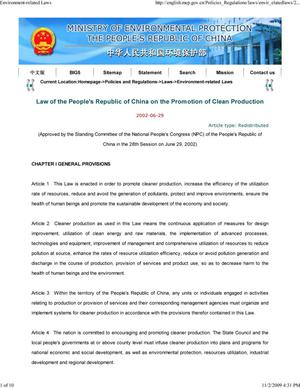Primary view of object titled 'Law of the People's Republic of China on the Promotion of Clean Production'.