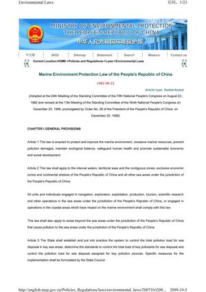 Marine Environment Protection Law of the People's Republic of China