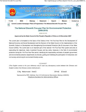 The National Eleventh Five-year Plan for Environmental Protection(2006-2010)