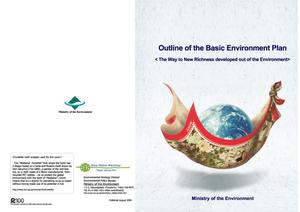 Primary view of object titled 'Outline of the Basic Environment Plan'.