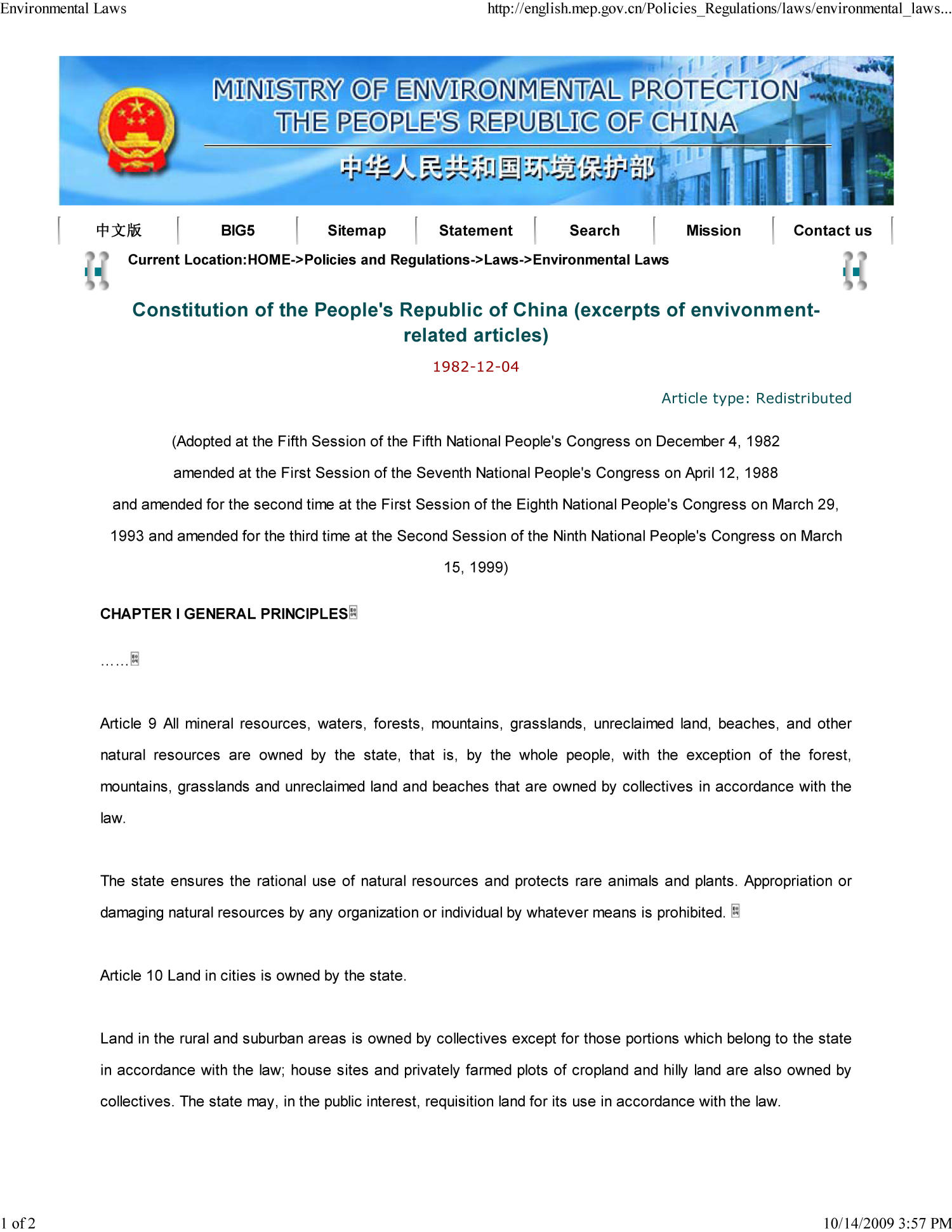 the constitution of the people's republic Considering that the new constitution of the republic of rwanda was adopted by rwandan citizens in the referendum of may 26, 2003 as confirmed by the supreme court in its ruling no 772/1406/2003 of 6/2/2003.