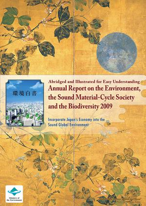 Primary view of object titled 'Annual Report on the Environment, the Sound Material-Cycle Society and the Biodiversity 2009'.