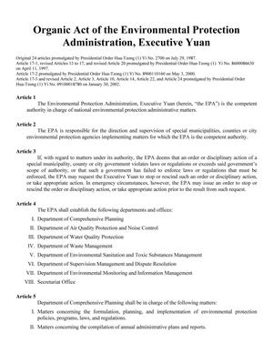 Organic Act of the Environmental Protection Administration, Executive Yuan