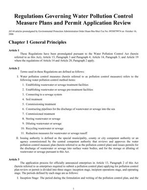 Primary view of object titled 'Regulations Governing Water Pollution Control Measure Plans and Permit Application Review'.