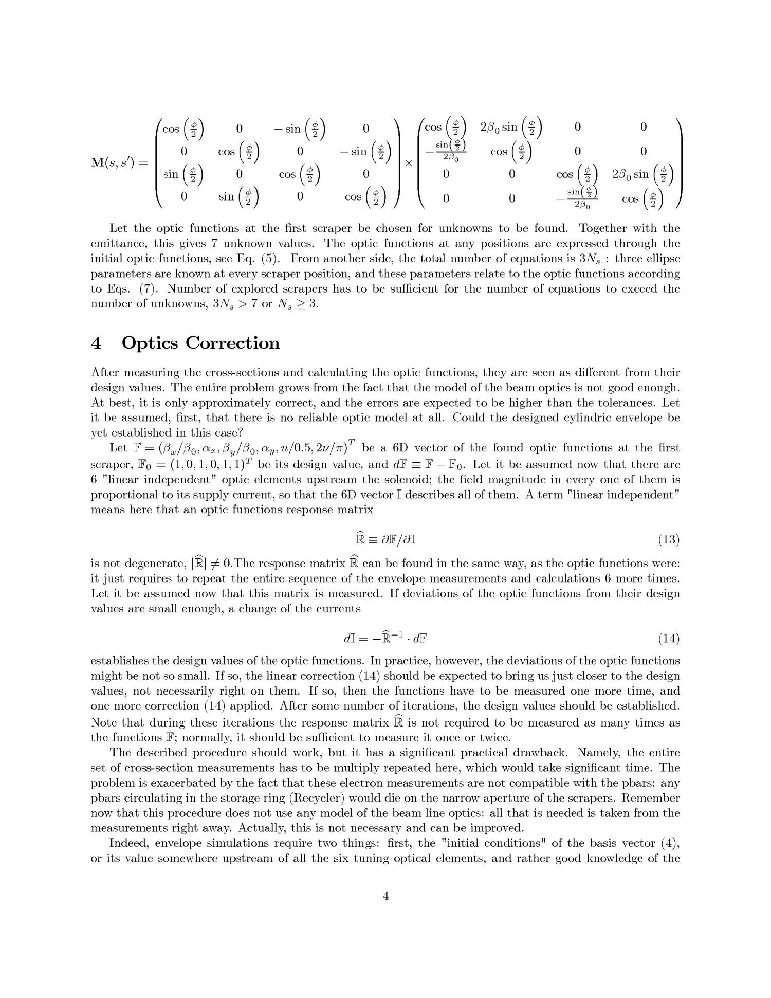 Cylindric electron envelope for relativistic electron cooling                                                                                                      [Sequence #]: 4 of 6