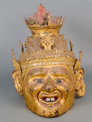 Primary view of Paper Mache Mask