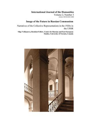 Primary view of object titled 'Image of the Future in Russian Communism: Narratives of the Collective Representations in the 1920s in the USSR'.