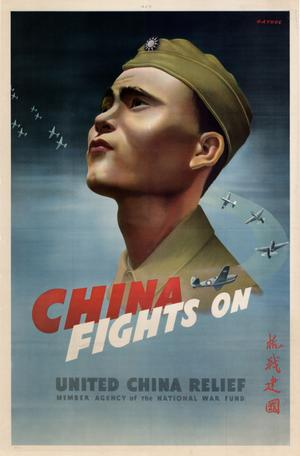 Primary view of object titled 'China fights on.'.
