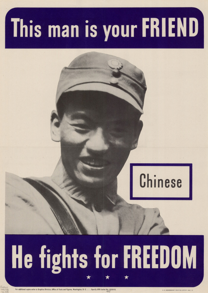 This Man Is Your Friend Chinese He Fights For Freedom Digital