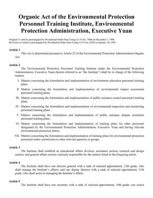 Primary view of object titled 'Organic Act of the Environmental Protection Personnel Training Institute, Environmental Protection Administration, Executive Yuan'.