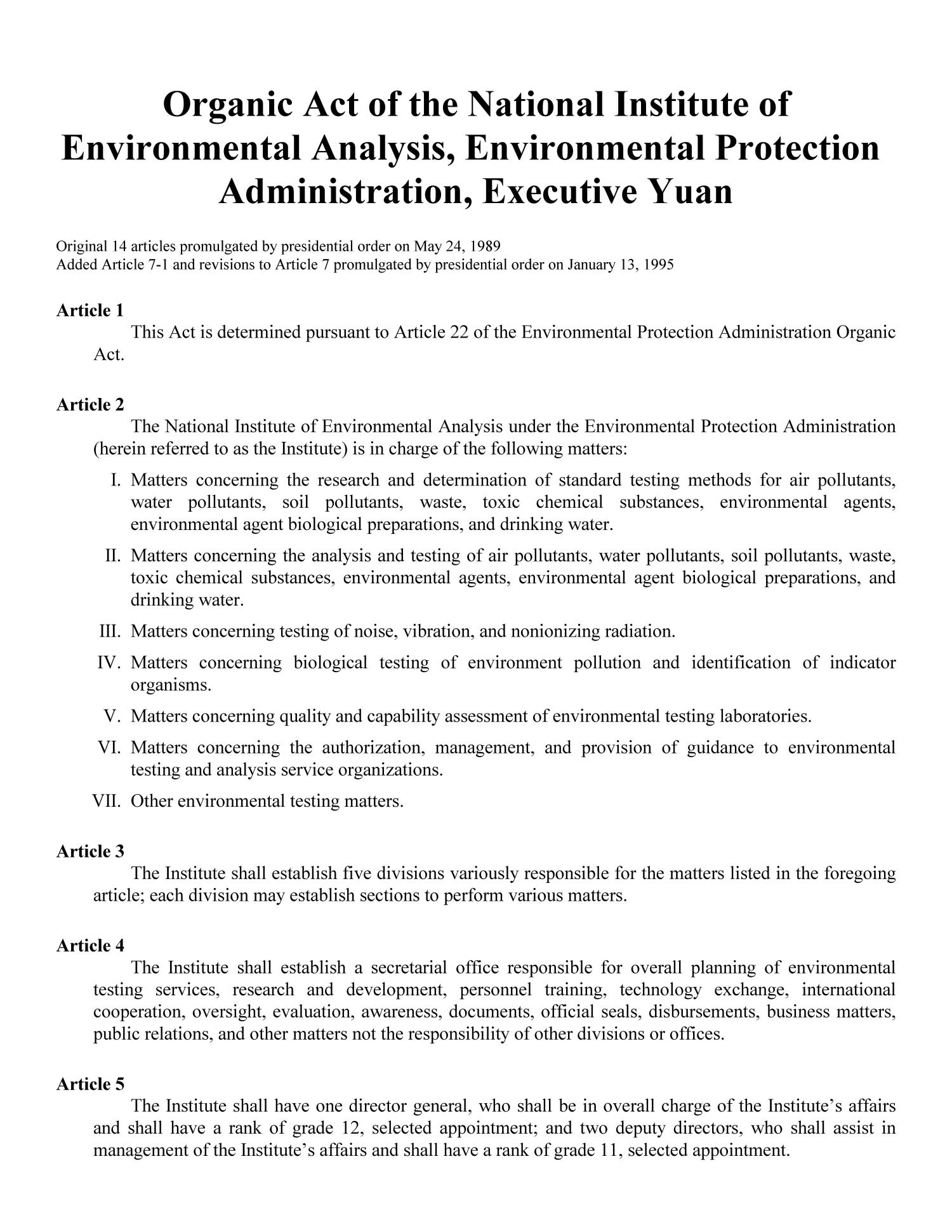 an analysis of the higher administrators A study of organizational trust and related variables among faculty in educational policy and leadership studies (higher education) in the graduate college of the university of iowa may 2010 thesis supervisor education, 2006) high-level administrators within the university of.