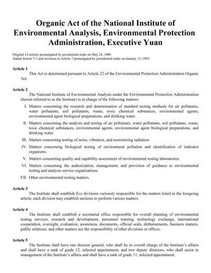 Primary view of object titled 'Organic Act of the National Institute of Environmental Analysis, Environmental Protection Administration, Executive Yuan'.