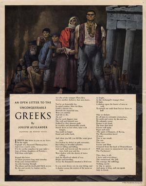 Primary view of object titled 'An open letter to the unconquerable Greeks.'.