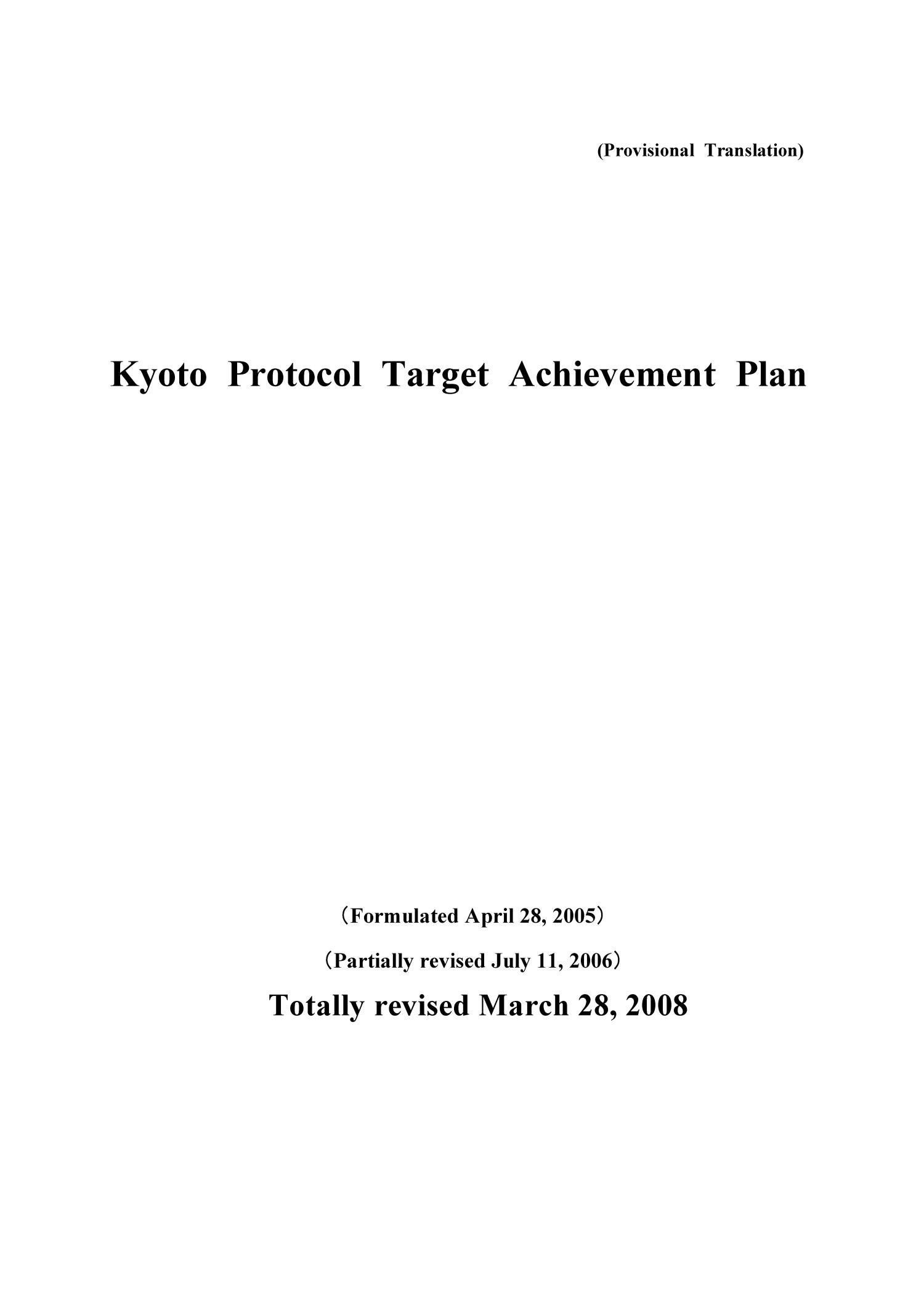 kyoto protocol target achievement plan digital library