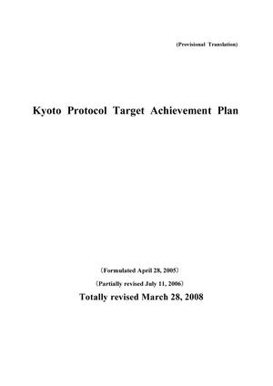 Primary view of object titled 'Kyoto Protocol Target Achievement Plan'.