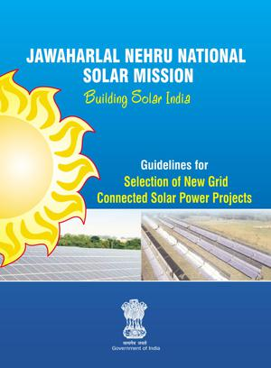 Primary view of object titled 'Jawaharlal Nehru National Solar Mission'.
