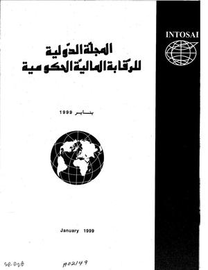 Primary view of object titled 'International Journal of Government Auditing, January 1999, Vol. 26, No. 1 (Arabic Version)'.