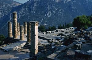 Sanctuary of Apollo, Temple of Apollo, Pedestal of Prusias, King of Bytina