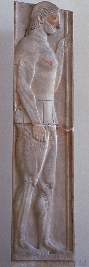 Primary view of object titled 'Funerary Stele of Aristion'.