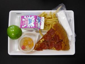 Primary view of object titled 'Student Lunch Tray: 02_20110131_02A5577'.