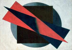Primary view of Suprematism