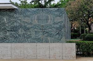 Primary view of object titled 'Barcelona Pavilion'.