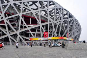 Primary view of object titled 'Beijing National Stadium'.