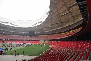 Primary view of Beijing National Stadium