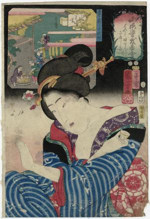 Primary view of object titled 'Wanting to Sober Up Quickly: Buzen Province'.