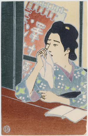 Primary view of Looking: Geisha