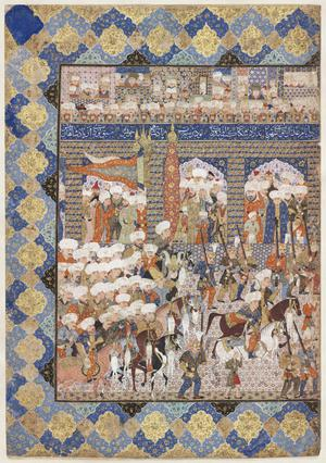 Primary view of leaf from a manuscript of the Shahnama (Book of Kings) written by Abu'l-Qasim Manur Firdawsi