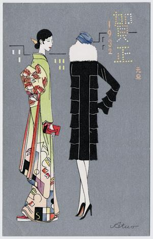 New Year's Card with Women in Au Courant Fashion with Cityscape